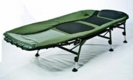 Ground Contact Bedchair Deluxe Karpfenliege